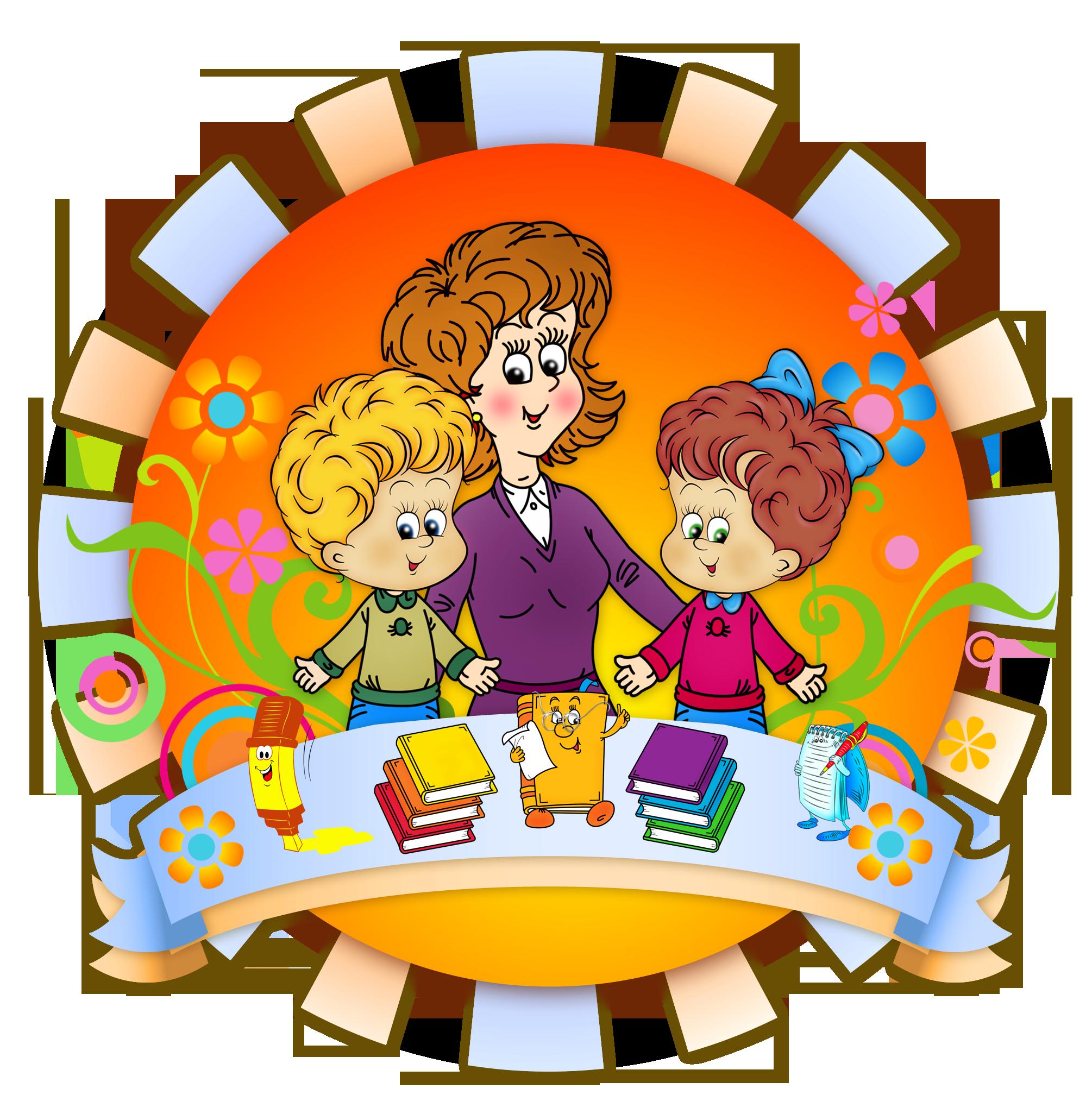 Улыбка, для детского сада картинки